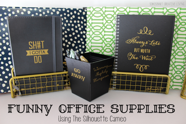 Funny Office Supplies {Silhouette Cameo Project + Free Files}